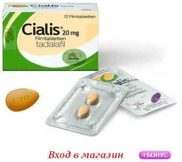 Rendez vous женский возбудитель купить в аптеке цена